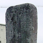 力士雷電の碑